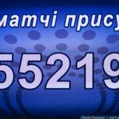 \»Динамо\» 2:0 \»Днепр\» — 27 апреля 2013г. — Фото