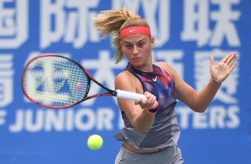 Костюк получила wild card в квалификацию Australian Open
