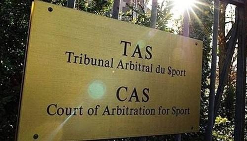 CAS не будет рассматримать иск Динамо в ближайший месяц