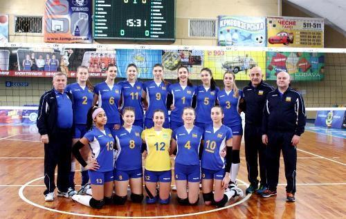 Сборная Украины U-19 с победы стартовала в отборе к Евро-2018