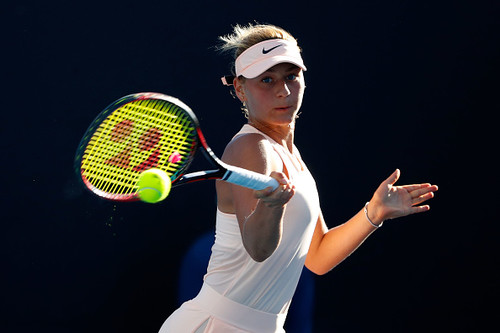 Australian Open. Матчи Свитолиной, Костюк и Бондаренко. LIVE с 02:00