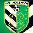 ФК Полтава запланировала два спарринга на первом сборе