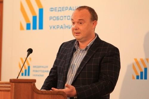 Президент Зирки: «Не вижу смысла ехать на сборы за границу»