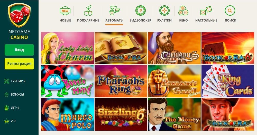 VipNetGame — надежное казино, проверенное временем!
