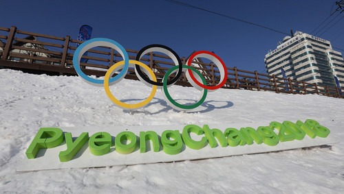 На Олимпиаде-2018 вспыхнула эпидемия, оргкомитет ввел карантин