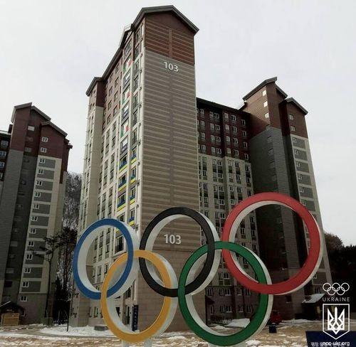 Как наши олимпийцы в Пхенчхане обживаются