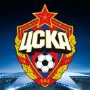 Самый лучший футбольный клуб – ЦСКА