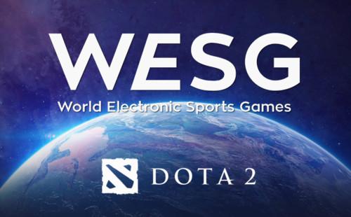 WESG 2017: Dota 2. Распределение команд в групповом этапе