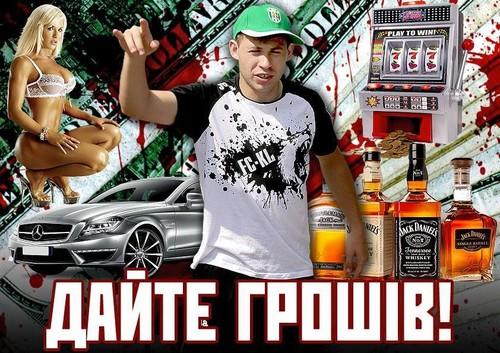 Володимир ГУДИМА: «Зобов'язання має виконувати клуб, а не треті особи»