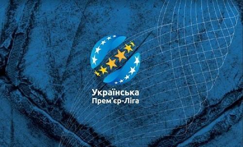 УПЛ объявила дату выборов президента