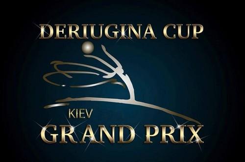 Кубок Дерюгиной соберет спортсменок из 27 стран