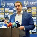 Андрей ПАВЕЛКО: «Украина выполнила свои обязательства перед УЕФА»