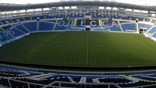 Матч за Суперкубок України пройде в Одесі