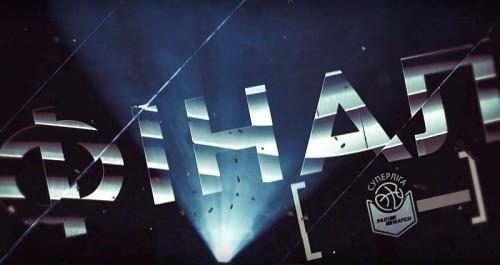 Промо-ролик финала Суперлиги Украины