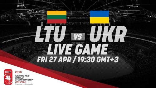 ЧМ-2018. Литва — Украина. Смотреть онлайн. LIVE трансляция