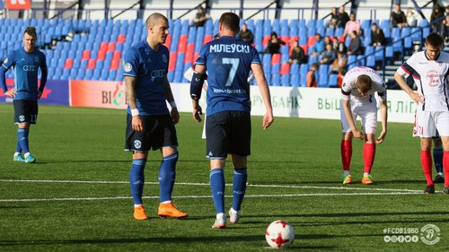 Милевский забил мяч и заработал пенальти в матче с Минском