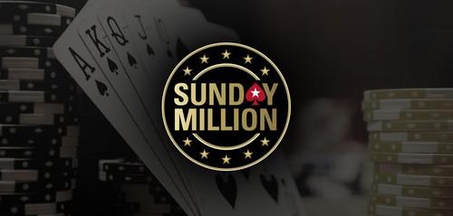 Sunday Million принес игрокам больше миллиона долларов