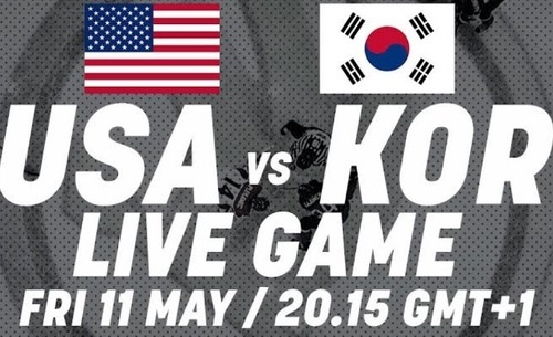 Где смотреть онлайн матч чемпионата мира США – Южная Корея