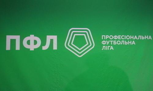 Оболонь-Бровар – Авангард. Смотреть онлайн. LIVE трансляция
