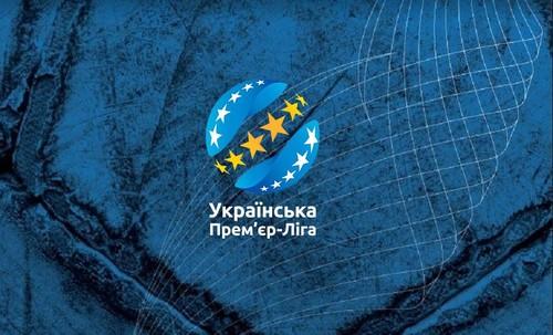УПЛ не забороняла переносити матч Верес – Маріуполь на стадіон Україна