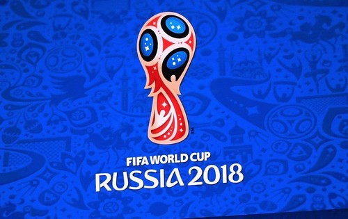 Украинцы купили более 5 тыс билетов на чемпионат мира в России