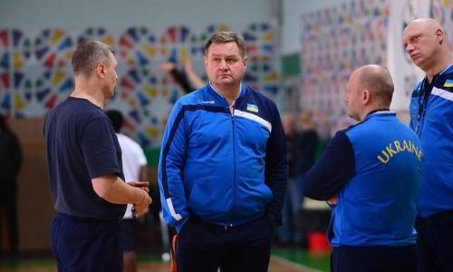 Стал известен расширенный состав сборной Украины на чемпионат мира