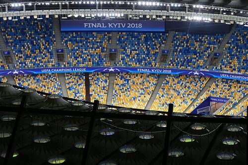 Где смотреть онлайн финал Лиги чемпионов Реал Мадрид — Ливерпуль