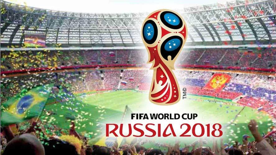 Календарь матчей чемпионата мира по футболу