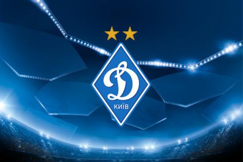 Динамо на сборах сыграет против Карабаха