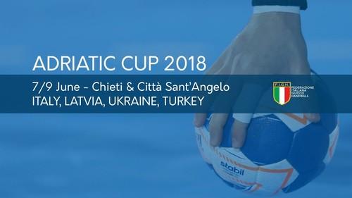 Украина - Латвия. Смотреть онлайн. LIVE трансляция