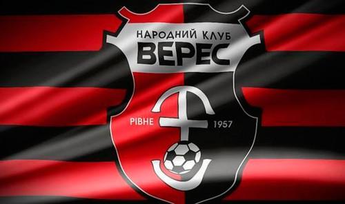 УЕФА вынесет вердикт по поводу переименования Вереса и Львова 11 июня