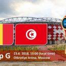 Где смотреть онлайн матч чемпионата мира Бельгия — Тунис