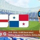Где смотреть онлайн матч чемпионата мира Англия — Панама