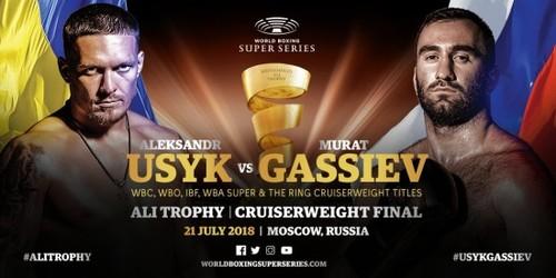 WBSS подтвердила проведение боя Усик - Гассиев в Москве