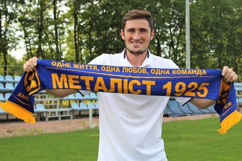 Металлист-1925 подписал контракт с бывшим игроком Динамо