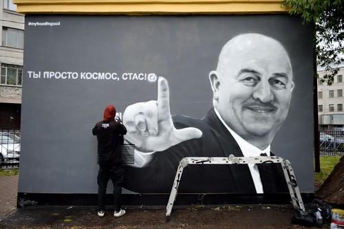 ФОТО ДНЯ. Лучшие граффити, посвященные ЧМ-2018