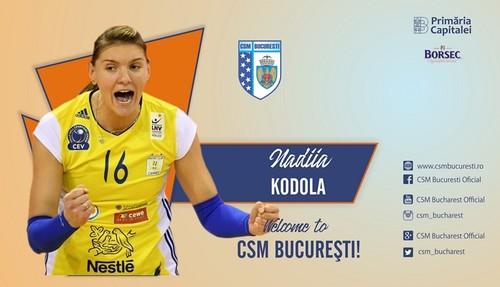 Одна из лидеров сборной Украины будет играть за Бухарест