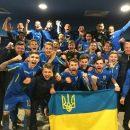 Евро-2018 U-19: сборная Украины отправилась покорять Финляндию