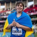 КОХАН: «Ехал на чемпионат Европы с целью установить мировой рекорд»