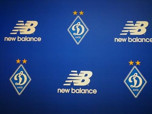 Динамо представило форму на сезон 2018/19