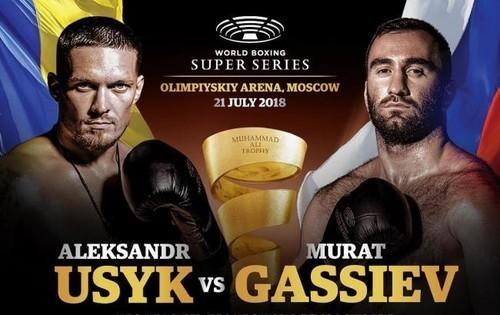 Букмекеры оценили шансы Гассиева и Усика