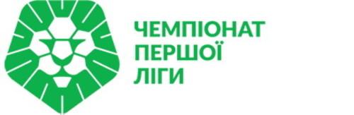 Календарь и результаты матчей Первой лиги чемпионата Украины