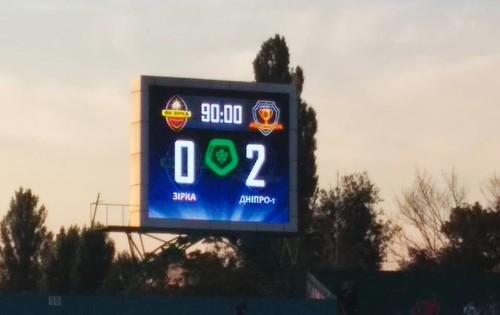 Первая лига. Днепр-1 обыграл Зирку, Агробизнес проиграл Волыни