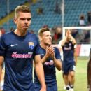 Где смотреть онлайн матч Лиги Европы Бордо – Мариуполь