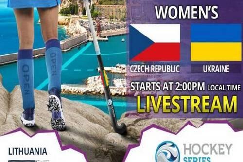 Хоккей на траве. Украина — Чехия. Смотреть онлайн. LIVE