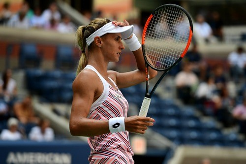 Цуренко покинула US Open, сборная Украины стартует в Лиге наций
