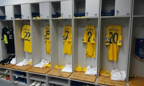 Чехия — Украина. Видео голов и обзор матча