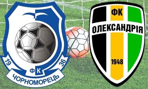 Черноморец — Александрия — 0:0. LIVE
