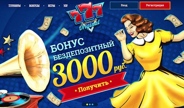 Казино, которое выбирают украинские игроки
