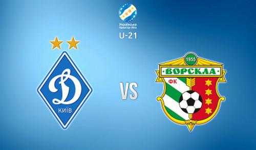Ворскла U-21 - Динамо U-21. Смотреть онлайн. LIVE трансляция